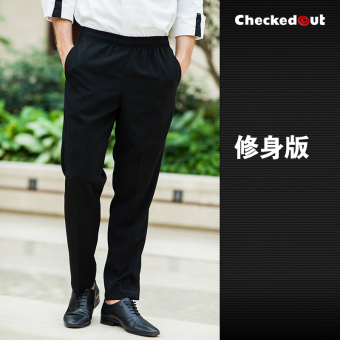 Black restaurant chef work pants chef pants (Black Slim fit)