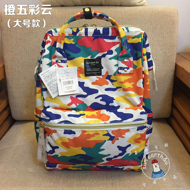 Earth large capacity men and women backpack mommy bag (Large orange five clouds (Imported Oxford Cloth))