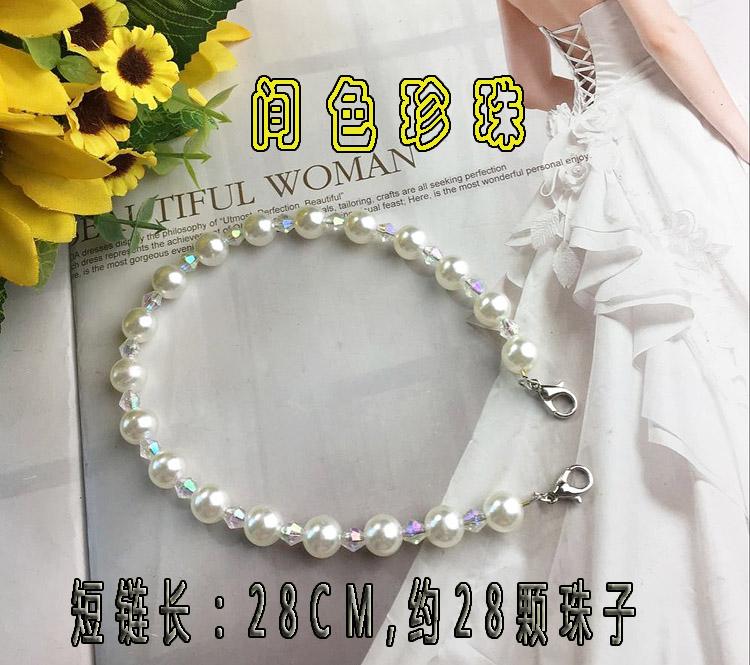 Handmade beaded bag chain Pearl diagonal chain portable beads longshort bag chain halter phone shell lanyard chain (Between colorPearl short chain)