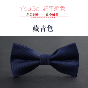Harga Texture of england men's korean version of the bow tie male wedding dress bow tie groom wedding black gift box (Navy blue)