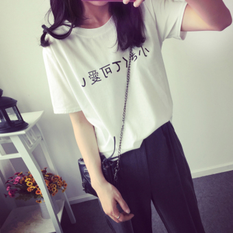 Harga Simple New style letter Print female Top