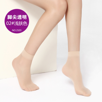 Harga Dream rhyme sexy flesh-colored Swan Velvet summer ultra-thin short socks
