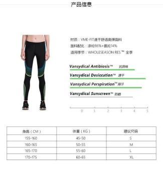 Vansydical Women Power Speed Flash Compression Long Pants (Black) - 5