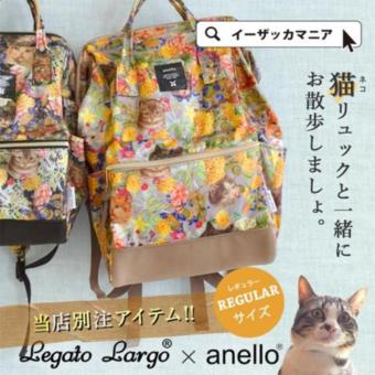 Harga [Anello x Legato Largo] Floral Cat Limited Edition Backpack - Regular Black