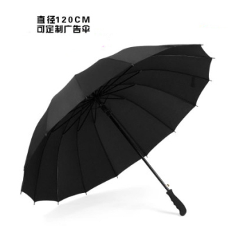 Harga To increase 16 bone long-handled umbrella rain or shine umbrella diameter 122 cm wind automatic umbrella double umbrella business umbrella men umbrella (Black paint (bone straight))