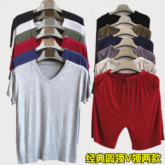 Harga Modal New style home clothes