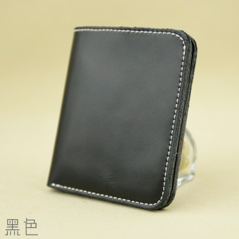 Harga Leather ultra-thin mini small wallet short paragraph wallet