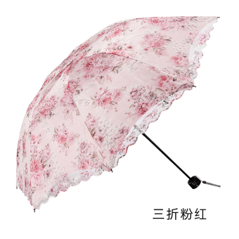 Umbrellas female goddess lace princess umbrella sun umbrella uv umbrella folding umbrella korean version of the dual (Folded pink)