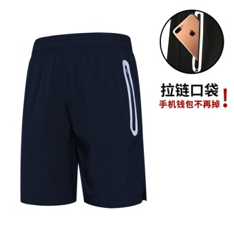 Harga Summer Sports shorts male quick-drying running shorts pants thin section breathable fitness pants loose training Plus-sized basketball shorts (521 # navy blue)