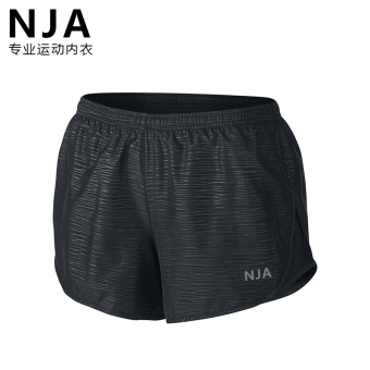 Harga Nja professional sports shorts female running fitness outdoor lined drawstring thin wicking shorts outside the ride (Black)