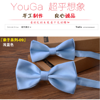 Youga parenting series korean version of the influx of baby boys bow tie child bow tie bow tie bow show performances (For parenting series-the outcomes of the 09 light blue)