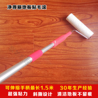 Harga Lai net household sticky paper sticky hair rollers can tear type dust floor clean retractable roller mop