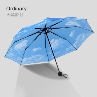 Harga Blue sky and white cloud print anti-UV folding umbrella