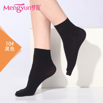 Harga Dream rhyme Swan Velvet flesh-colored anti-hook short socks short stockings