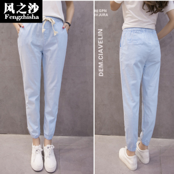 Harga Female Loose and plus-sized HarLan pants