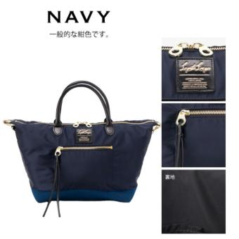 Harga Anello x Legato Largo 3WAY tote bag-Navy