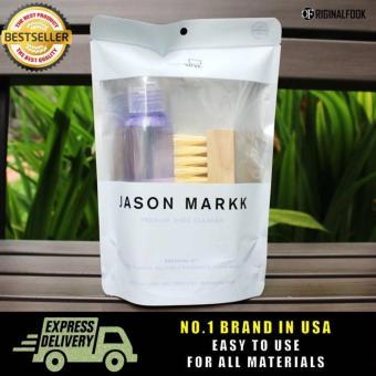 Jason Markk Essential Shoe Cleaning Kit Reviews