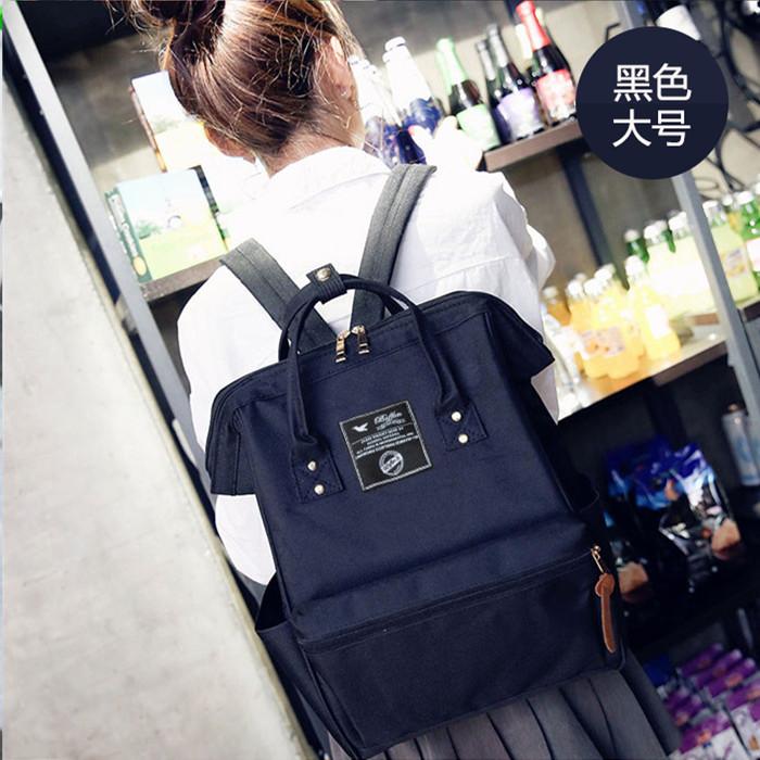 Large Capacity multi-functional portable mommy bag backpack (Large (black)) (Large (black))