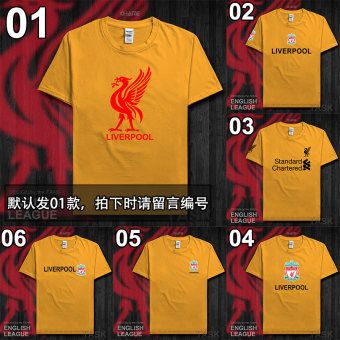 Liverpool cotton men Champions League football jersey T-shirt (Short sleeved gold RED WORD)