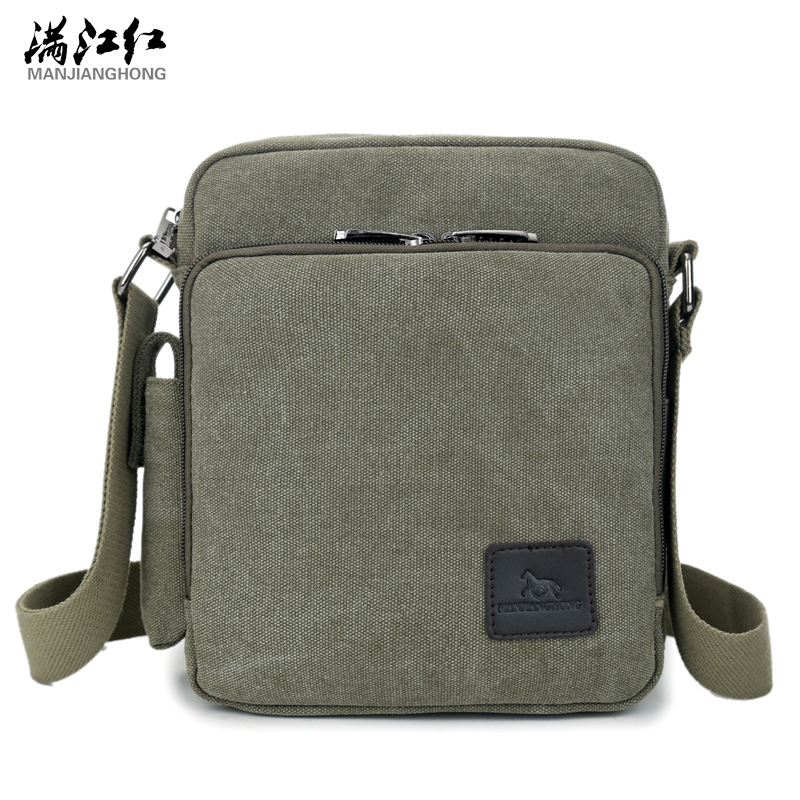 Men's bag canvas bag New style Korean-style tide bag shoulder bag messenger bag backpack multifunction casual bag man bag (Small version vertical version dark green color)