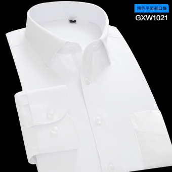 Men's Business Slim Fit Formal Suit Striped Long Sleeve White Shirt (GXW1021 solid flat pocket)