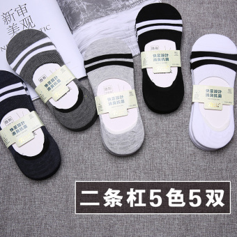 Silicone summer slip deodorizing hidden Socks (Article 2 bars 5 color 5 pairs) (Article 2 bars 5 color 5 pairs)