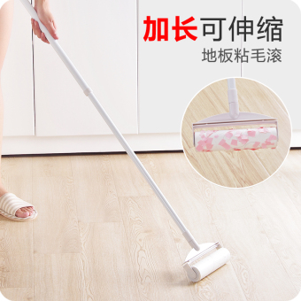 Tear drum floor sticky hair sticky hair device hair removal long handle retractable brush hair sticky paper mops (Sticky hair device)