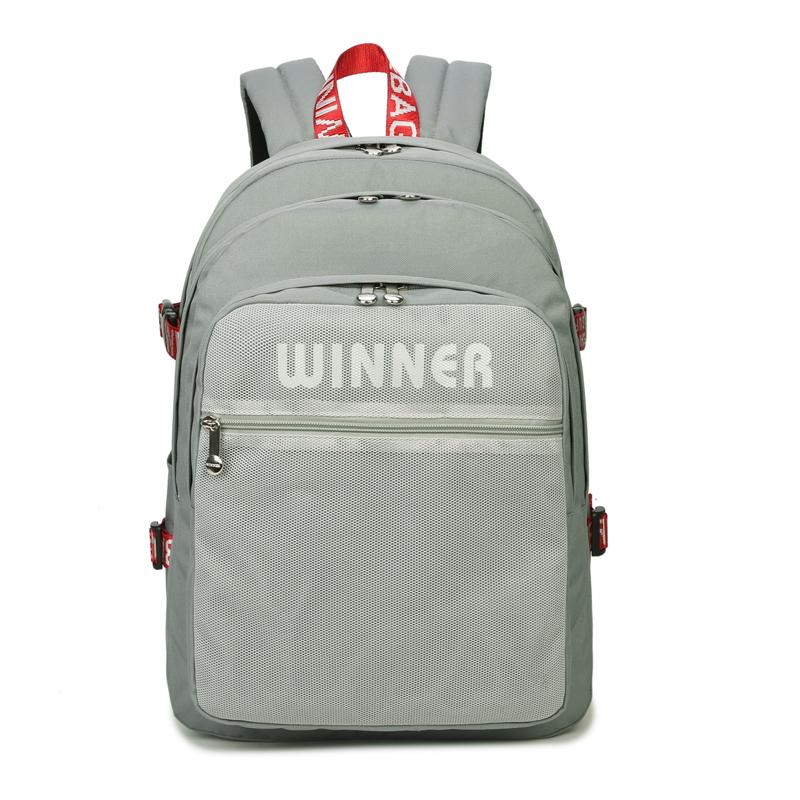 Winner Korean-style lettered printed large capacity backpack female backpack (Gray) (Gray)