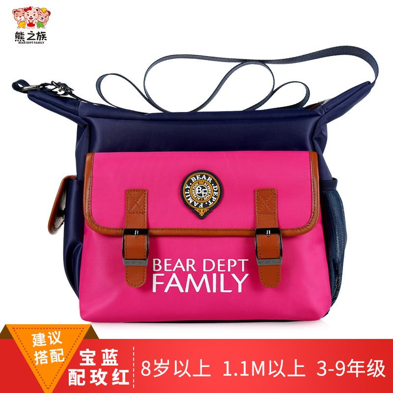 2017 New style men and women British style small bag wild makeupbag messenger bag tutorial bag backpack Factory