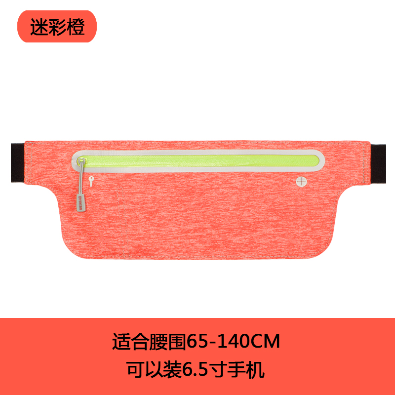 2017 New style running mobile phone sports pockets female pocketsmen multi-function mini outdoor waterproof ultra-thin belt bag