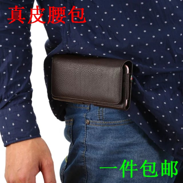 5 inch GLORY 4A red rice millet s waist pockets leather phone bag cover bag shell small bag cross section to wear a thong male