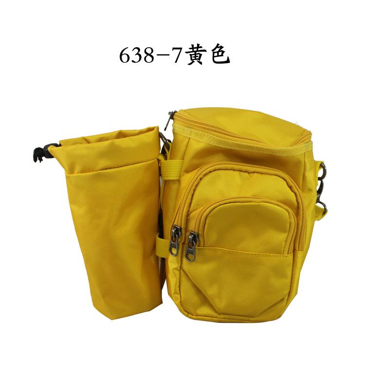 638 fashion can be split-water bottle cup bag shoulder pockets purse side pockets plug-in pockets 7-inch mobile phone bag