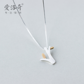 A'ROCH 925 silver gold-plated tree clavicle chain pendant