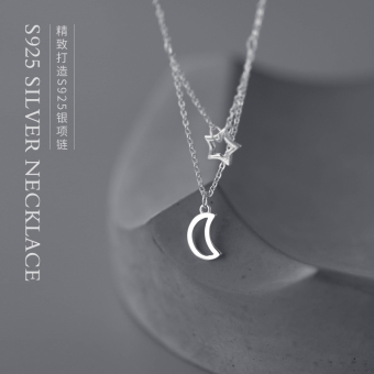A'ROCH female 925 stars moon clavicle chain silver necklace