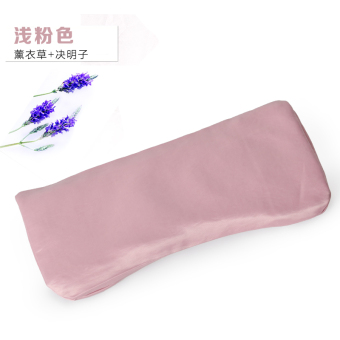 Bodhi aromatherapy clothing grass yoga eye pillow