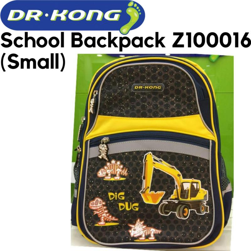 Dr Kong School Backpack (Small) Z1100016 DBL