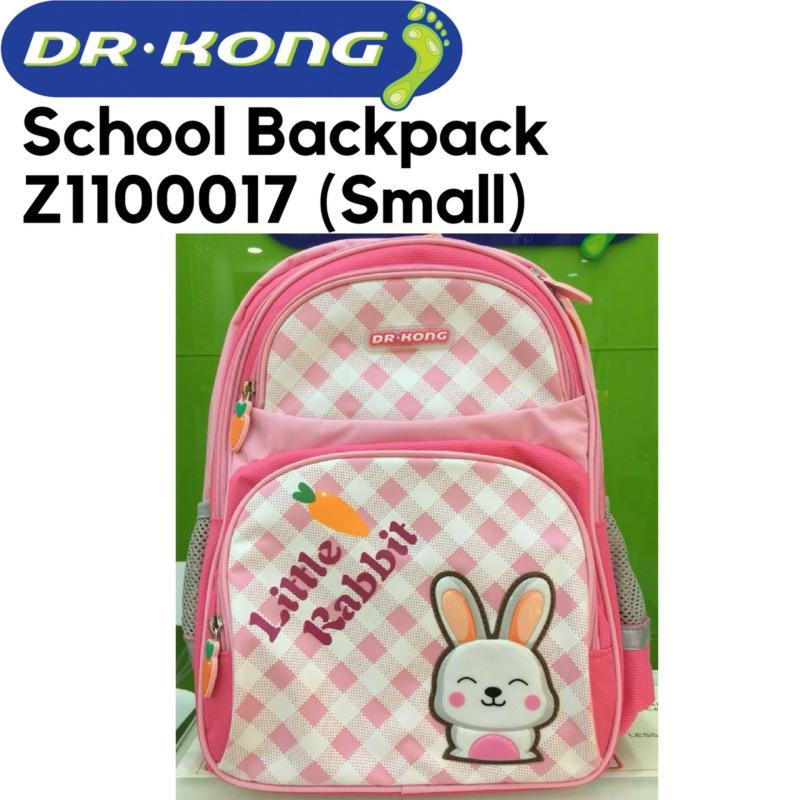 Dr Kong School Backpack (Small) Z1100017 PIK
