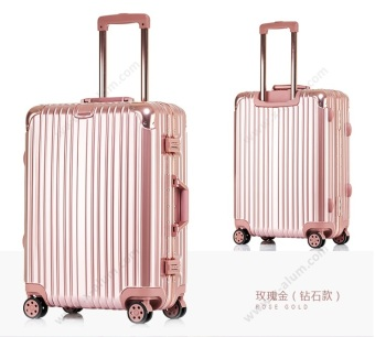 Harga Aluminium Frame Luggage (Rose)