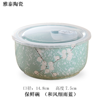Harga Ceramic Bowl lunch box fresh bowl microwave oven with a lunch box large capacity instant noodles bowl students packed lunch boxes lunch