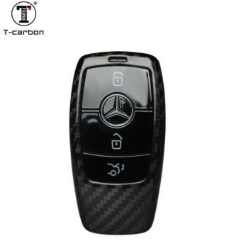 Harga T-Carbon® Deluxe Real Carbon fibre Keyless FOB Key Cover Case Mercedes Benz 2016 E Class