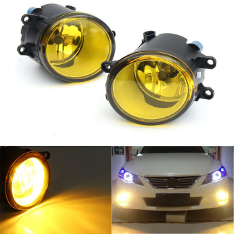 Harga Pair Front Fog Light Lamps H11 55W Halogen Bulbs For Toyota Camry Carola Vios RAV4 # - intl