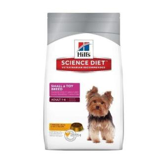 Harga Science Diet Canine Small & Toy Adult 8kg