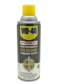 Harga WD-40 Specialist High Performance Silicone Lubricant