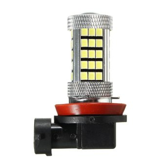 Harga 2Pcs Car Projector Fog Driving Light Bulb COB LED White H8/H11 - intl