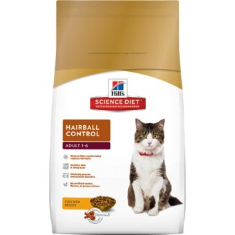 Harga Science Diet Feline Adult Hairball Control 3.5lbs