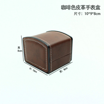 Harga Grade leather clamshell packaging box watch box watch box electronic watch gift watch counter display box bracelets