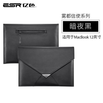 Harga Esr billion colors slim apple macbook liner bag 12 inch notebook computer holster protective sleeve blankets