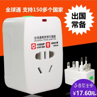 Harga Global travel abroad international travel plug adapter multifunctional charger adapters universal adaptor