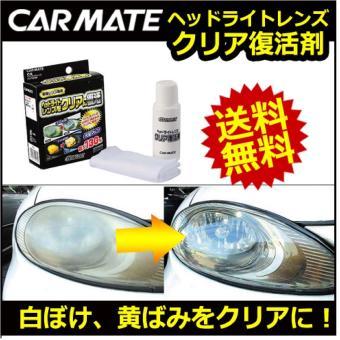 Carmate Head Light Cleaner - C6 - 2