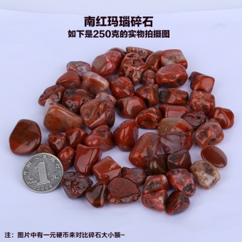 Harga Run home Crystal Natural crystal original stone South Red agate purple crystal white crystal degaussing aquarium Decoration